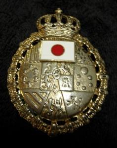 Medalla que le ofrecieron a Fulford para formar parte de los Iluminati japoneses